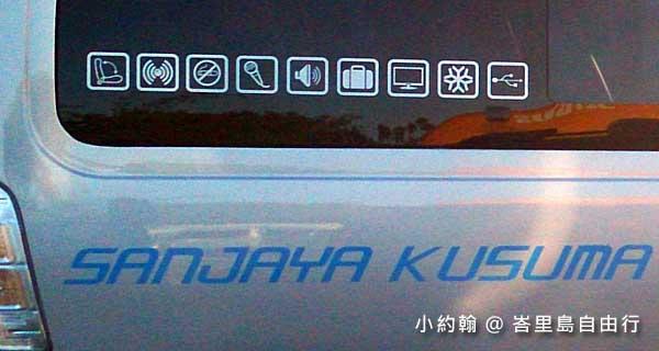 峇里島自由行-包車含司機 保母車.jpg