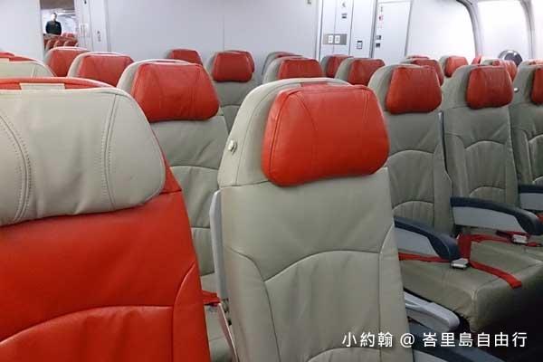 Airasia亞航直飛峇里島-座椅.jpg