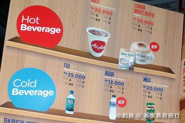 Airasia亞航直飛峇里島-機上餐點費用3.jpg