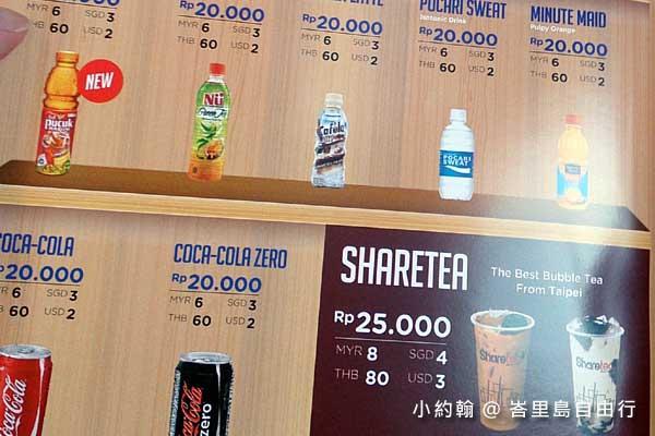 Airasia亞航直飛峇里島-機上餐點費用5.jpg