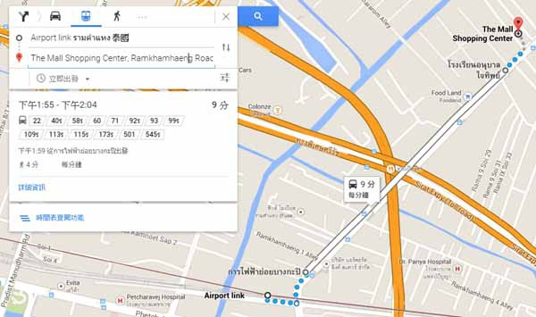 The Mall Shopping Center, Ramkhamhaeng 公車MAPS
