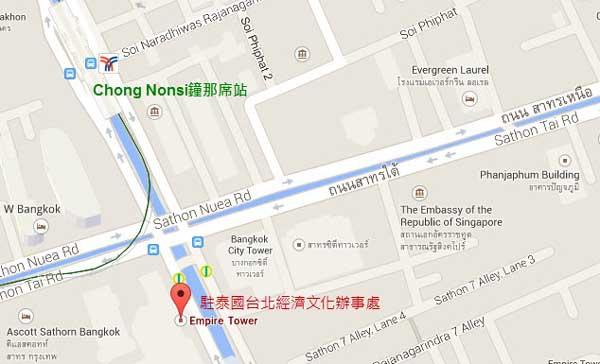 駐泰國代表處 (駐泰國台北經濟文化辦事處) Taipei Economic and Cultural Office map