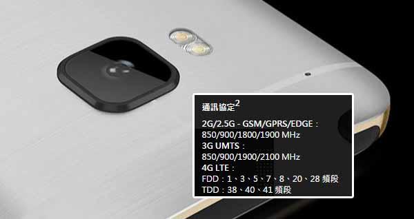 手機 通訊協定 4g 3g