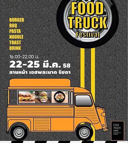 Food Truck Festival BKK