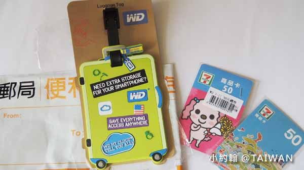 WD My Passport Ultra2.5吋2TB行動硬碟 行李吊牌 7-11購物金.jpg