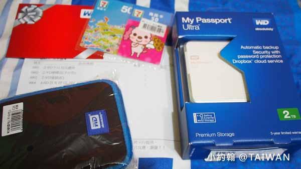 WD My Passport Ultra2.5吋2TB行動硬碟比價.網路購物需知,聰明消費.jpg