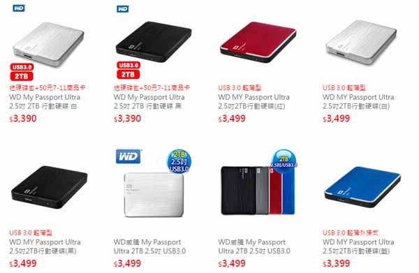 WD My Passport Ultra 2.5吋 2TB 行動硬碟 特價2.jpg
