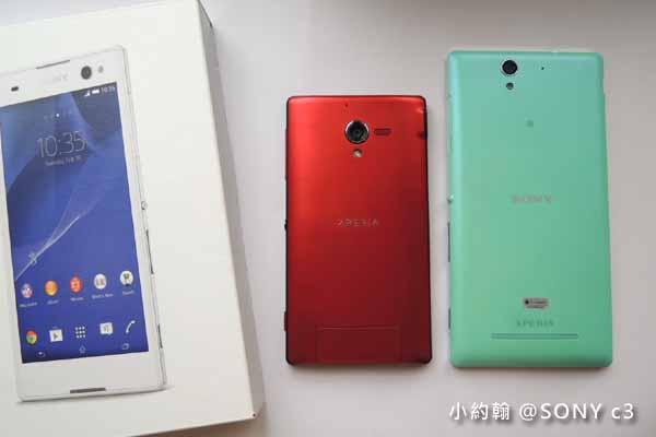 Sony Xperia C3 vs SONY ZL.jpg