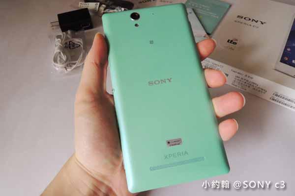 Sony Xperia C3全球最佳自拍神機4G上網0元手機@小開箱與短評.jpg