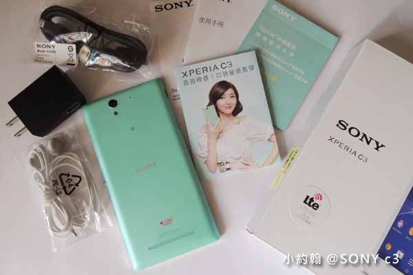 Sony Xperia C3全球最佳自拍神機4G上網0元手機@小開箱與短評1.jpg