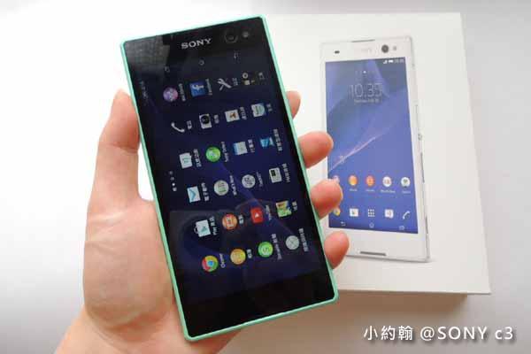 Sony Xperia C3全球最佳自拍神機4G上網0元手機@小開箱與短評2.jpg