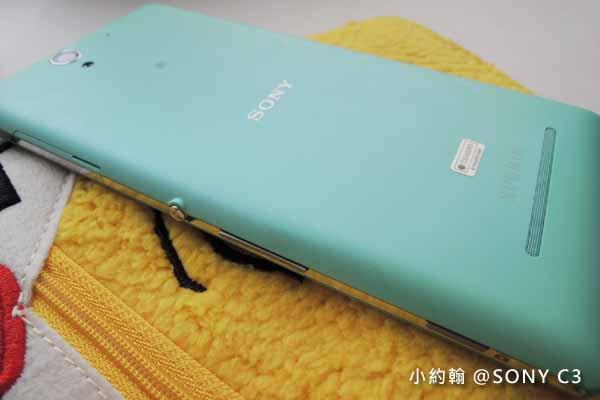 Sony Xperia C3全球最佳自拍神機4G上網0元手機@小開箱與短評3.jpg