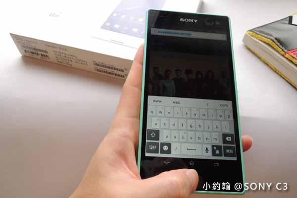 Sony Xperia C3全球最佳自拍神機4G上網0元手機@小開箱與短評4.jpg