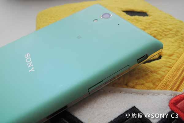 Sony Xperia C3全球最佳自拍神機4G上網0元手機@小開箱與短評5.jpg