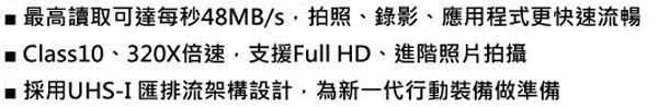 SanDisk 16G 48MBs Ultra microSDHC UHS-I C10 TF 記憶卡
