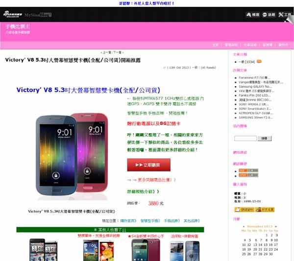 seo免費使用部落格置入廣告.jpg