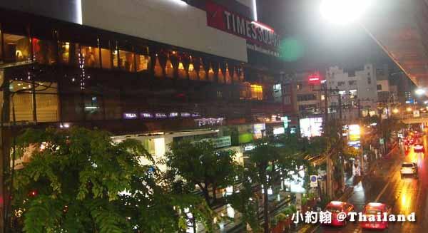 泰國曼谷- Time Square時代廣場
