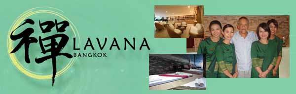 Lavana Bangkok Spa禪SPA按摩店@ASKOE