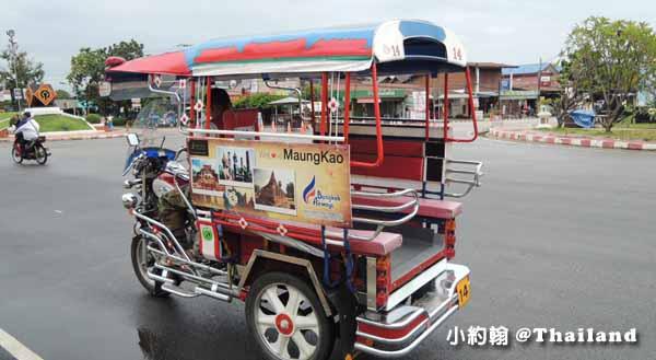 泰國嘟嘟車價錢 Tuk tuk 高級版.jpg