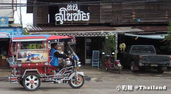 泰國嘟嘟車價錢 Tuk tuk 高級版2.jpg