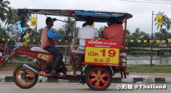 泰國嘟嘟車價錢 Tuk tuk 鄉間版
