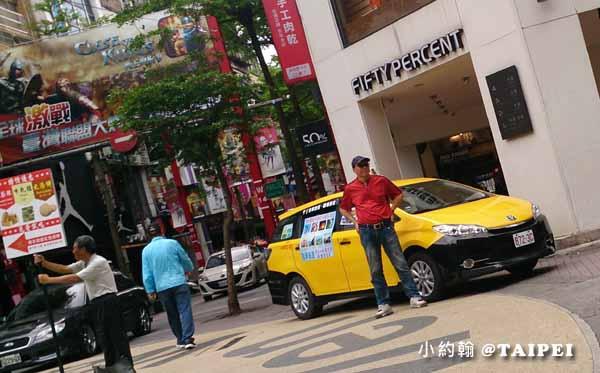 台北街頭計程車包車出遊服務