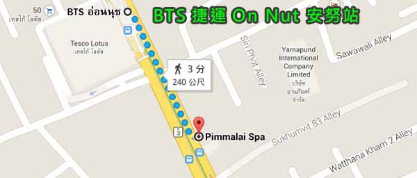 Pimmalai traditional Thai massage house曼谷傳統泰屋按摩店map