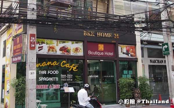 BKK Home 24(Sukhumvit 24)曼谷家庭24號飯店@Phrom Phong