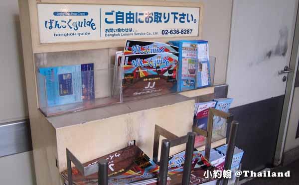 曼谷The Emporium皇家百貨@Phrom Phong澎蓬站6.jpg