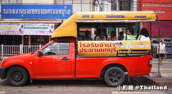 泰國小公車 紅色雙條車Songthaew(宋條)