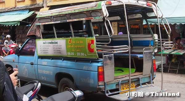 泰國美功鐵道市場 雙條車Songthaew(宋條)