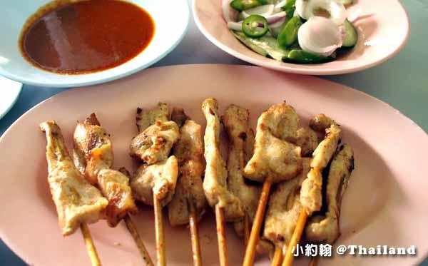 清邁必吃美食發清海豬肉沙嗲.jpg