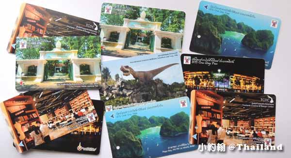 曼谷BTS捷運一日票卡 收集