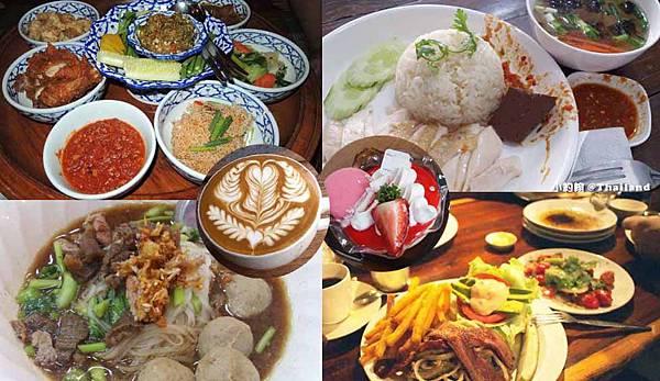 泰國自由行餐費