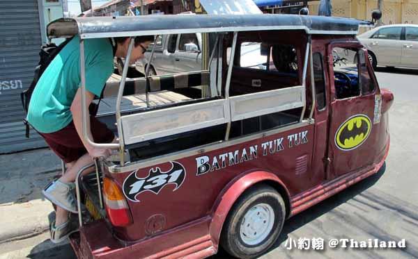 泰國大城嘟嘟車包車事件