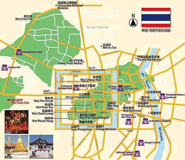 清邁古城觀光地圖