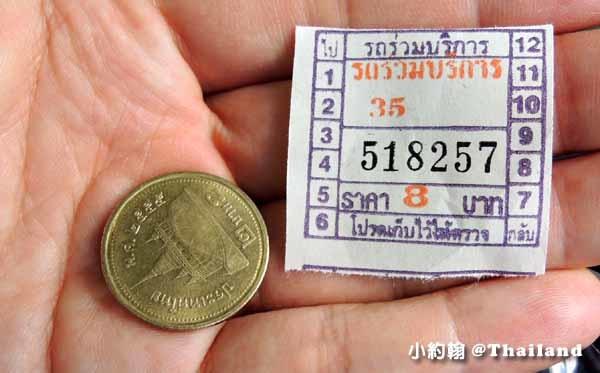 如何搭乘曼谷公車巴士Bangkok Bus 車票
