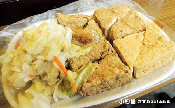 台北美食]阿泉臭豆腐與大腸麵線2015.jpg