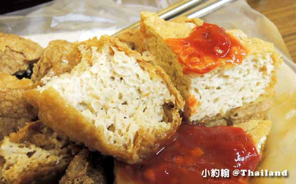 台北美食]阿泉臭豆腐與大腸麵線2015Z.jpg