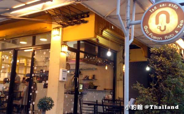 清邁Guu Fusion Roti&Tea脆煎餅與泰式奶茶Nimman Soi3.jpg
