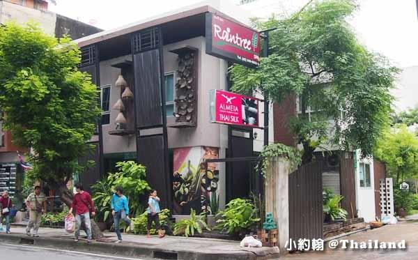 Raintree SPA按摩店(Sukhumvit Soi 23) 獨棟正派經營的SPA館