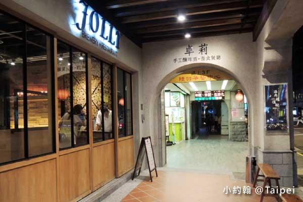 台北Jolly Brewery Restaurant 卓莉手工釀啤酒泰食餐廳2.jpg