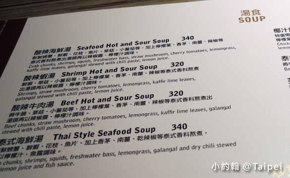 台北Jolly Brewery Restaurant 卓莉手工釀啤酒泰食餐廳菜單.jpg