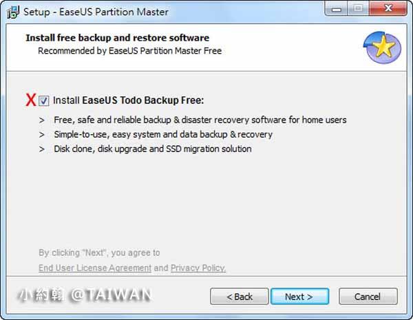 硬碟分割軟體教學EASEUS Partition Master(EPM)免費下載4.jpg