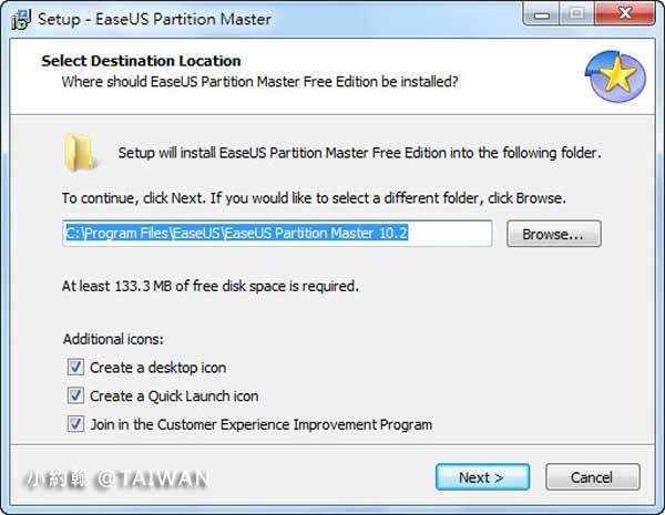 硬碟分割軟體教學EASEUS Partition Master(EPM)免費下載3.jpg