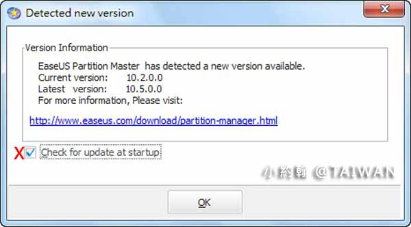 硬碟分割軟體教學EASEUS Partition Master(EPM)免費下載9.jpg