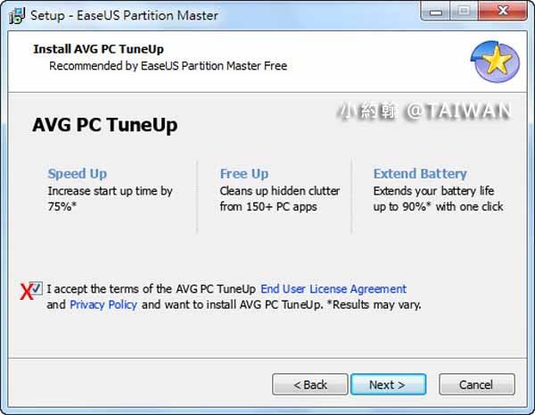 硬碟分割軟體教學EASEUS Partition Master(EPM)免費下載6.jpg