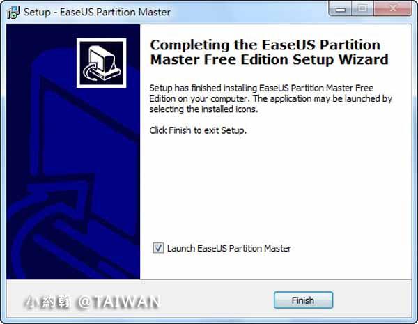 硬碟分割軟體教學EASEUS Partition Master(EPM)免費下載7.jpg