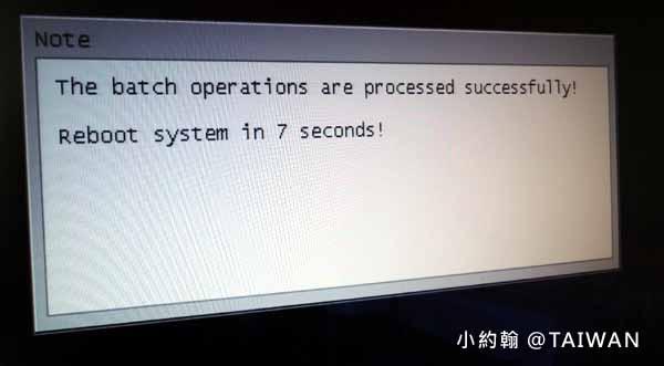 硬碟分割軟體教學EASEUS Partition Master(EPM)免費下載12.jpg