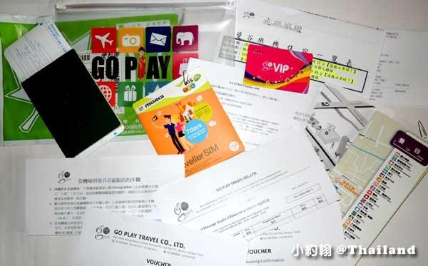 泰國曼谷- 曼谷幫goplay VIP卡票券袋.jpg